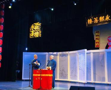 11月24日永熙相声大会上架文案1201.png