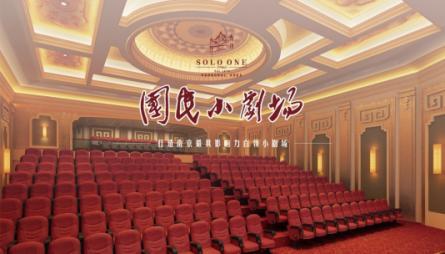 11月24日永熙相声大会上架文案2662.png