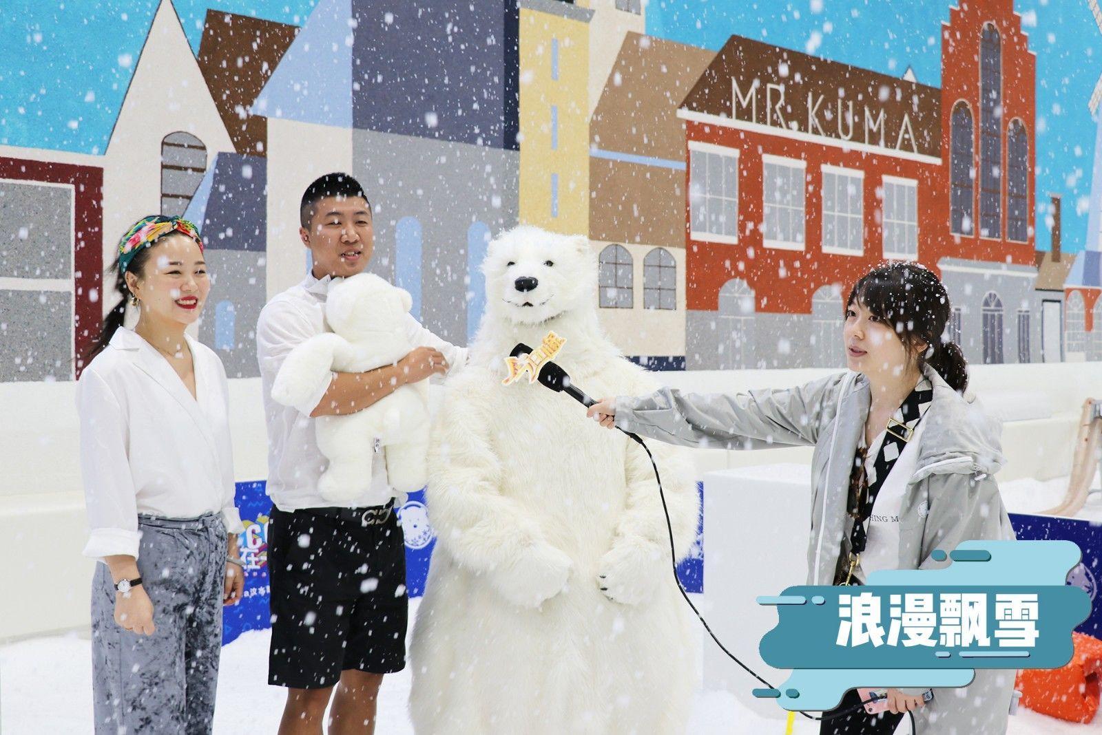 7.浪漫飘雪.jpg