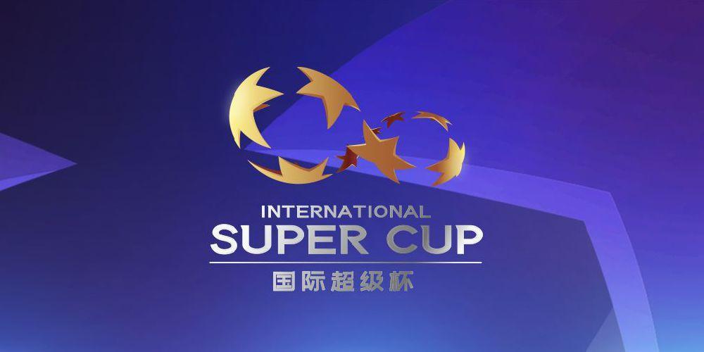 2019国际超级杯苏州站(时间 地点 门票 对阵球队)