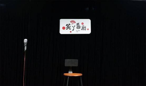 笑丫喜剧-周六小商演181.png