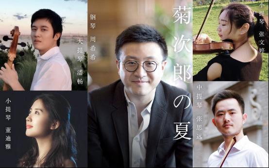 菊次郎的夏天——上海38周希希版的副本281.png