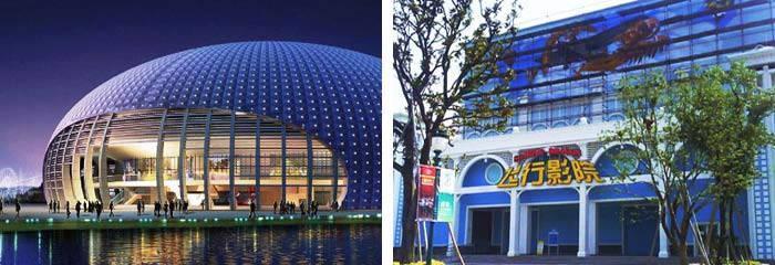 上海欢乐谷华侨城大剧场