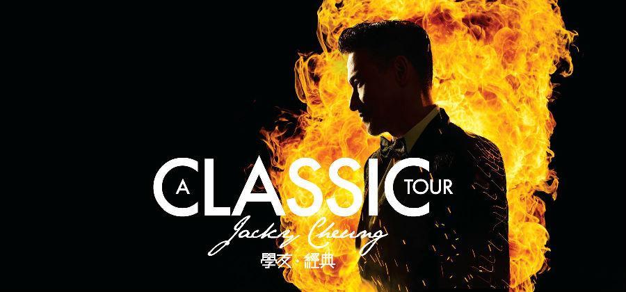 2016[A CLASSIC TOUR 学友.经典]世界巡回演唱会—深圳站