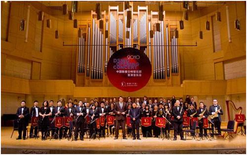 敦善交响管乐团—教师节专场音乐会