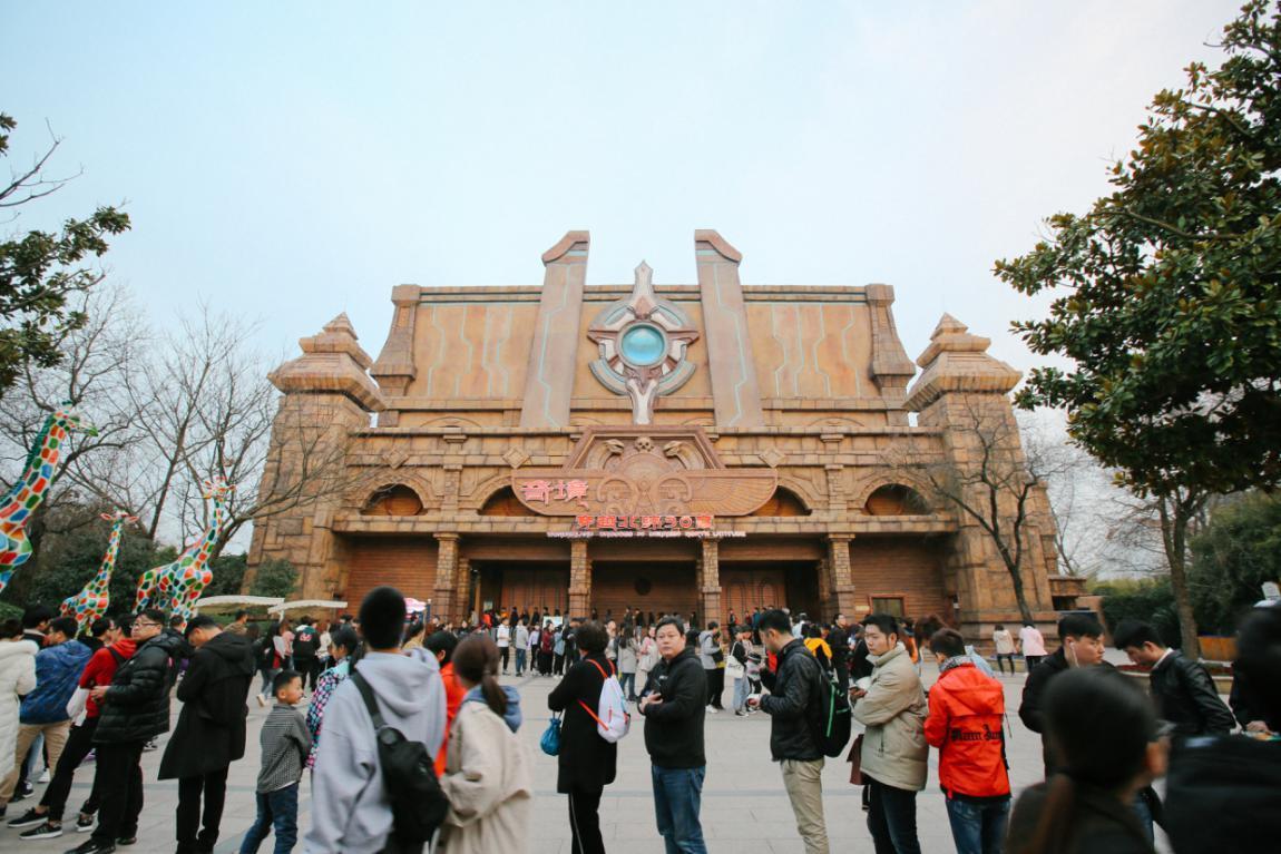 上海欢乐谷穿越北纬30度圆梦飞行