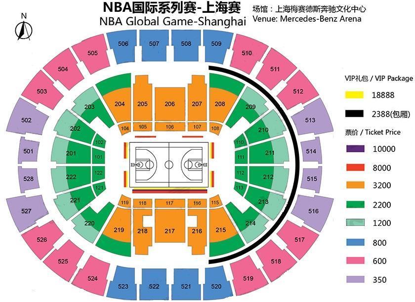 NBA中國賽-NBA國際系列賽中國賽上海站票價座位分區圖
